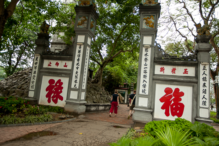 a travel photo of a temple gates in hanoi vietnam